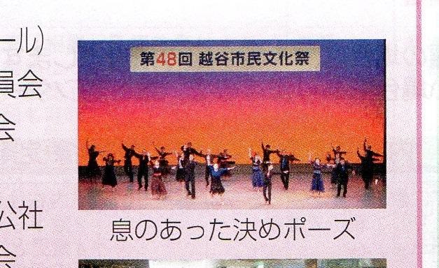 img001 - コピー
